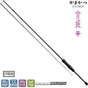 がまかつ LUXXE 宵姫 華 S74L-solid 24365-7.4