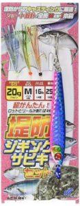 ハヤブサ(Hayabusa) ジギングサビキ 堤防ジギングサビキセット 3本鈎