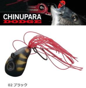 アピア チヌパラ ドッヂ 5g #02 ブラック / 黒鯛 ルアー