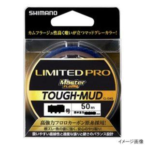 シマノ ライン リミテッドプロ マスターフロロ TOUGH-MUD 50m 3.0号 マッドグレー