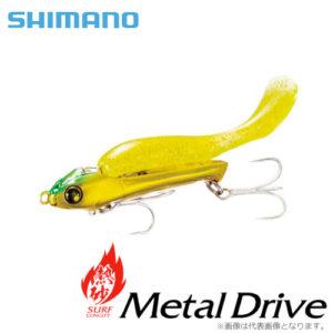 シマノ 熱砂 メタルドライブ