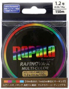 ラパラ(Rapala) ラピノヴァX マルチカラー 150m 1.2号 22.2lb