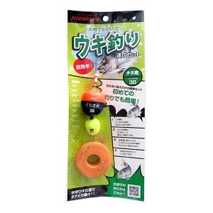 キザクラ(kizakura) ウキ釣り速攻セット(チヌ鈎) 3B