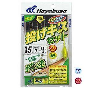 ハヤブサ(Hayabusa) ライトショット 投げキスセット 立つ天秤 瞬速2本鈎 HA312 10号 7-1.2-2