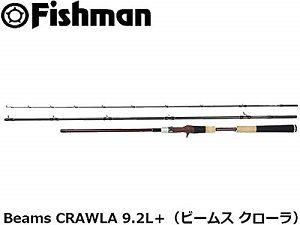 L+(エルプラス)シリーズの最長レングス9.2ft。大河や湖、サーフ、干潟などで軽めのルアーを遠くにアプローチすることに長けたブランクス。6.6ft同様、テイクバック時には激しく曲がるが収束は早いので遠くのピンを狙う釣りにも向いている。そしてよく曲がる長尺ロッドでありながら、根元から7割弱の位置で魚を止めるために芯を入れた。その芯はテイクバック時に強い負荷を掛ければ曲げることも可能で、強いセクションを曲げれるということは、強い押し出しができることにもなるので、さらに遠くに飛ぶというメカニズムだ。ベンダバールを少しライトにした待望のブランクス。