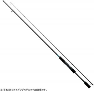 ダイワ(Daiwa) エギングロッド スピニング 8.3ft エメラルダス アウトガイド 83M エギング 釣り竿
