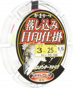 がまかつ(Gamakatsu) 落し込み用目印仕掛(3.0M) TO108 1.5-0.