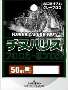 ヤマトヨテグス(YAMATOYO) ライン チヌフロロハリス 50m