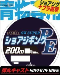 ヤマトヨテグス(YAMATOYO) ライン ファメル PEショアジギング 200M