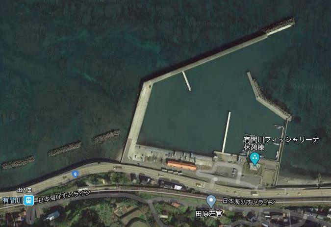 有間川漁港航空写真