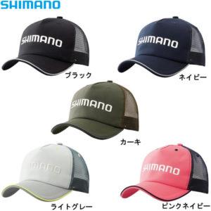 シマノ(SHIMANO) スタンダードメッシュキャップ CA-042R Sサイズ~フリーサイズ