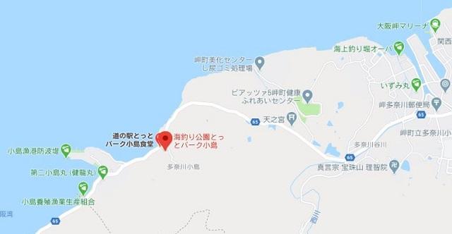 道の駅 とっとパーク小島 地図