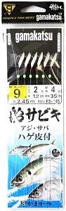 がまかつ(Gamakatsu) 船サビキ ハゲ皮仕掛 6本 FS145#9-2.