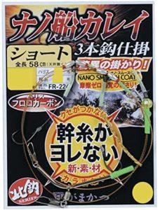 がまかつ(Gamakatsu) ナノ船カレイ仕掛(ショート) FR224 13-5