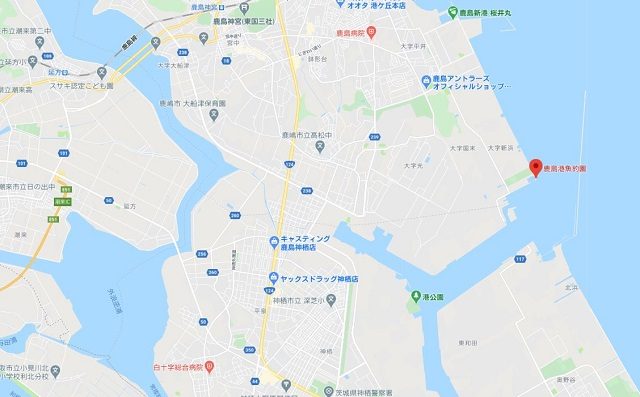 鹿島港魚釣園(茨城県鹿嶋市)グーグルマップ