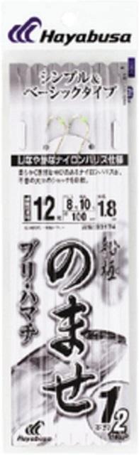 ハヤブサ(Hayabusa) 船極ヒラメ・青物 のませ ブリ・ハマチ 1本鈎2セット