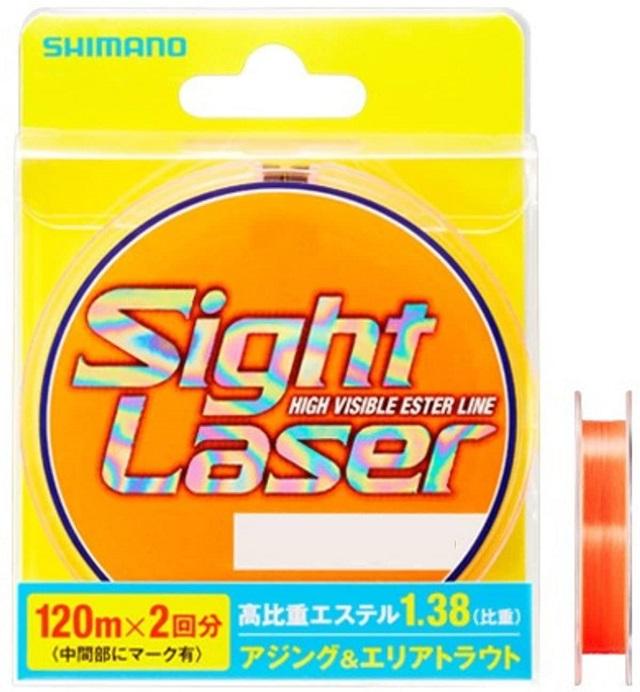 シマノ ライン サイトレーザー EX エステル 240m サイトオレンジ CL-L75Q