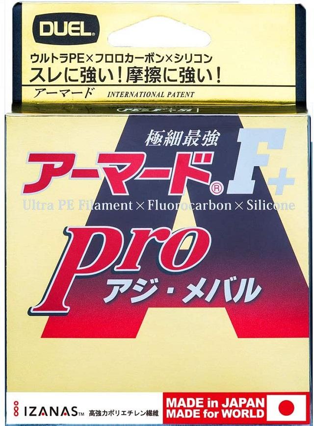 DUEL(デュエル) PEライン アーマード F+ Pro アジ・メバル 0.06号・0.08号・0.1号・0.2号・0.3号・0.4号 150M