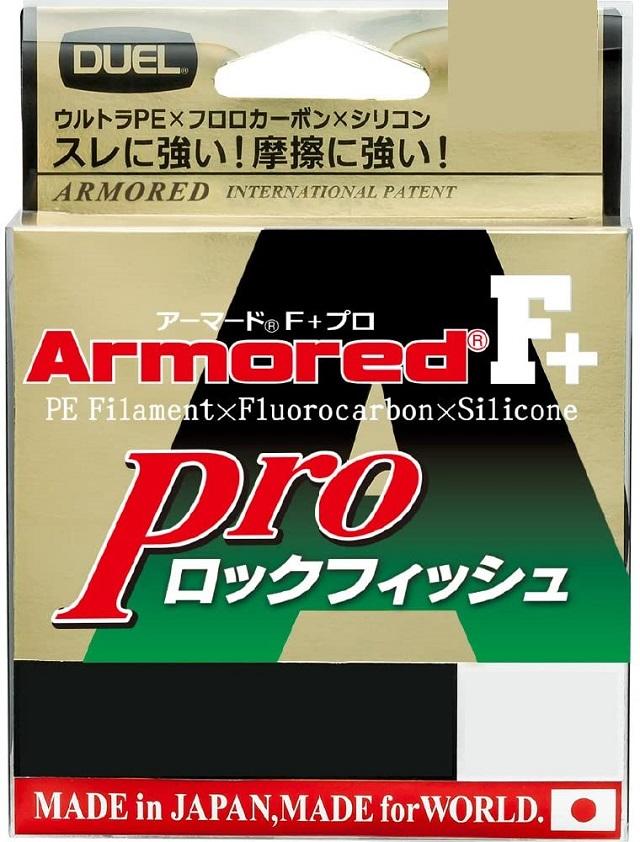 DUEL(デュエル) PEライン アーマード F+ Pro ロックフィッシュ 150M
