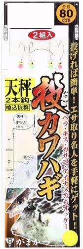 がまかつ(Gamakatsu) 投カワハギ仕掛 天秤2本 NS102 4号-ハリス3