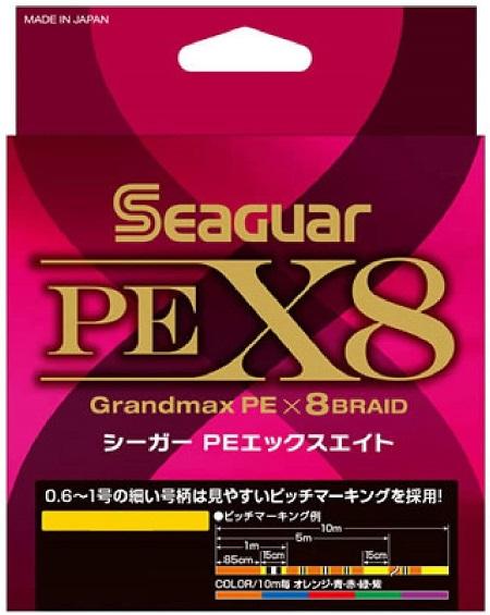 クレハ(KUREHA) PEライン シーガー PE X8 300m 1.5号 26lb(11.8㎏) 5色分け