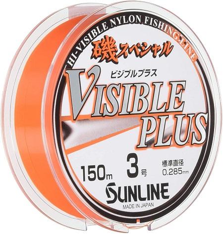 サンライン(SUNLINE) 磯スペシャル ビジブルプラス HG 150m