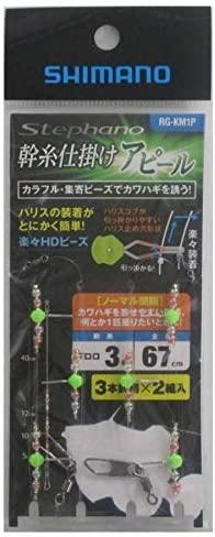 シマノ ステファーノ 幹糸仕掛け アピール 幹糸2組入 RG-KM