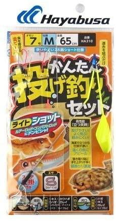 ハヤブサ(Hayabusa) かんたん投げ釣りセット 立つ天秤 2本