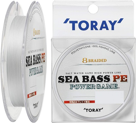 東レ(TORAY) PEライン 0.8号 15lb 7.1kg 8本 150m シーバスPE パワーゲーム ホワイト