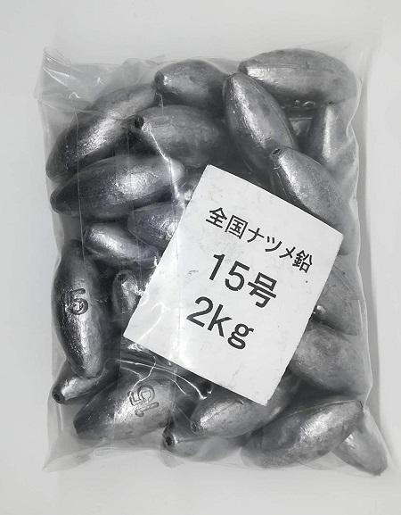 WakyaJig(わきゃジグ) なつめオモリ(全国ナツメ) 15号(約56g) 約2kg