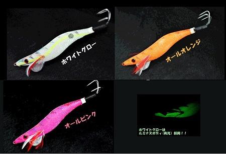 マルシン漁具 オクトパスタップ 3.5号 ホワイトグロー