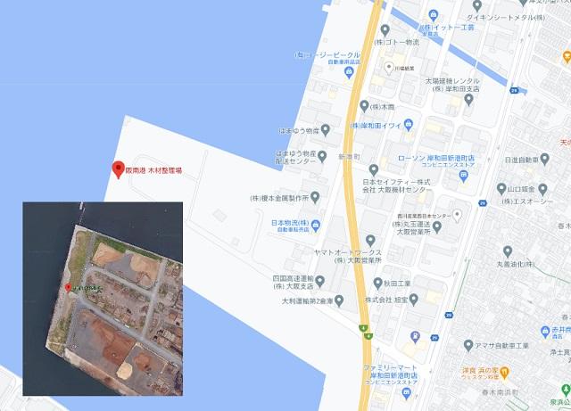 阪南港 木材整理場