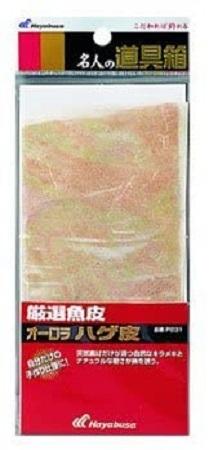 ハヤブサ(Hayabusa) 魚皮 名人の道具箱 厳選魚皮 オーロラハゲ皮