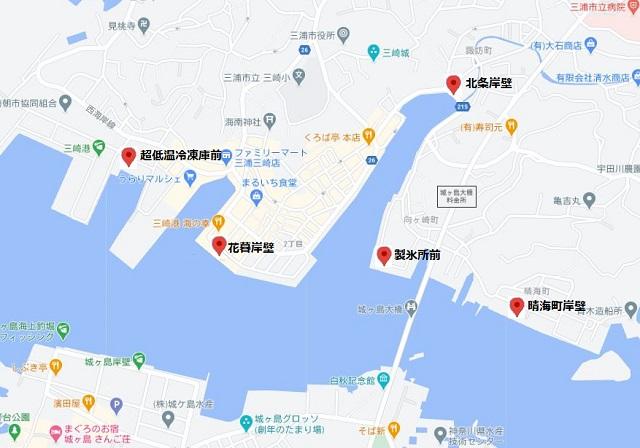 三崎港周辺 地図