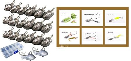 heizi アジング ジグヘッド 10g 20個ケース付 釣り 重り 根魚 サビキ ルアー ワーム 釣り針 タングステン シンカー