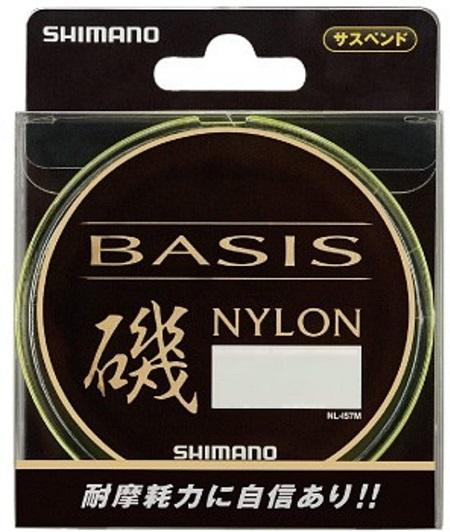 シマノ(SHIMANO) ナイロンライン ベーシック 磯 150m 2号