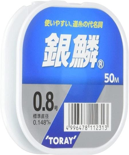 東レ(TORAY) ハリス 銀鱗 50m パッケージ品
