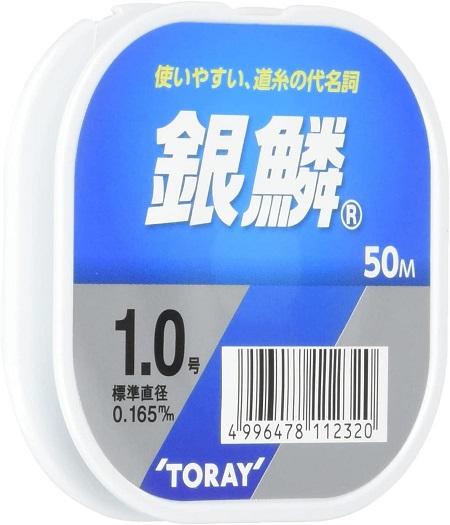 東レ(TORAY) ライン 道糸 銀鱗 50m パッケージ品