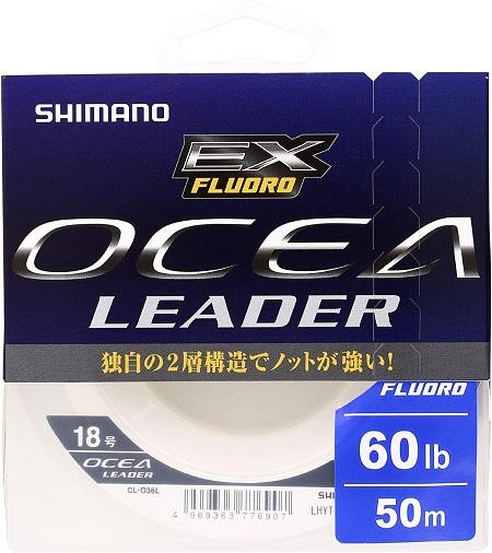 シマノ(SHIMANO) ショックリーダー オシア EX フロロカーボンCL-O36L(50m)