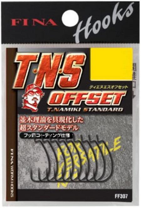 ハヤブサ(Hayabusa) FF307 TNSオフセット