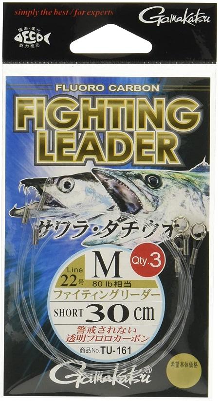 がまかつ(Gamakatsu) リーダー ファイティングリーダー ショート フロロカーボン 30cm M(22号)